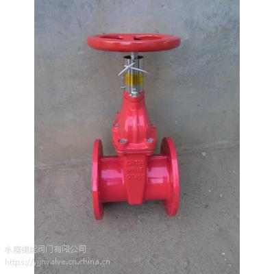 厂家特卖RRHN消防信号闸阀-闸阀型号有哪些、价格合理