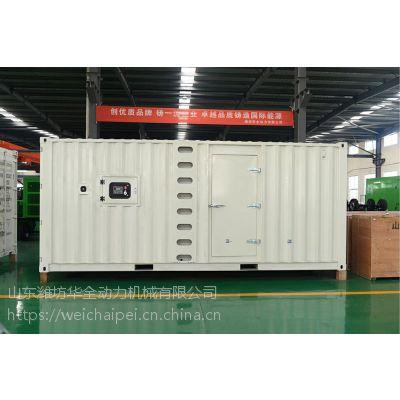 华全集装箱智能柴油发电机150千瓦多少钱