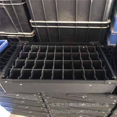 定做防静电周转箱 防静电中空板刀卡 防尘隔板 厂家供应深圳龙华