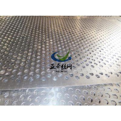安徽不锈钢冲孔板网-圆孔-长孔-菱形孔冲孔板设备的防护网