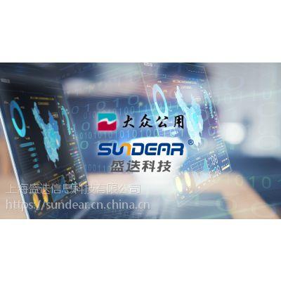 上海盛迭信息科技能源行业解决方案