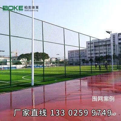广州室外篮球场灯杆 篮球场标准led灯柱 8米灯杆怎么安装