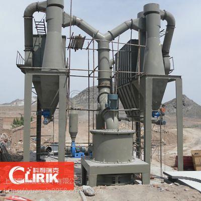 超细磨粉机加工石灰石制作水泥生料