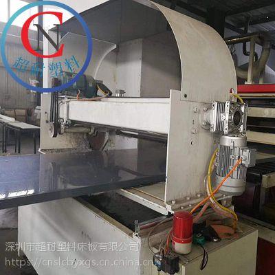 东莞超耐PVC灰色硬板 灰色聚氯乙烯板材 1.22*2.44*2-40㎜厚度