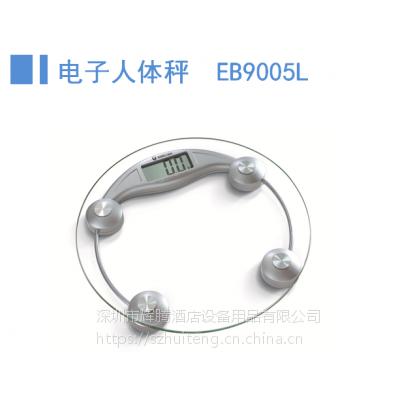 香山电子体重秤EB9005L 酒店客房圆形体重秤