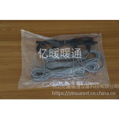 厂家供应北京电地暖 硅胶发热线 碳纤维发热线 家用养殖大棚地热线