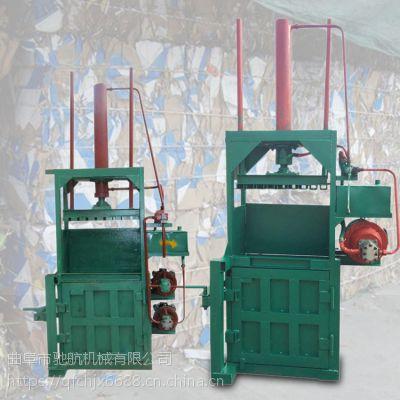 高效半自动液压打包机, 油桶压扁机 驰航60吨废饮料瓶高效液压打包机