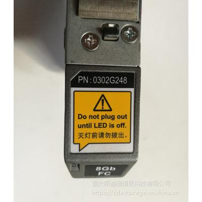 华为0302G248 STL11F84 8GB FC 扩展卡 I/O 模块 带4*8GB SFP