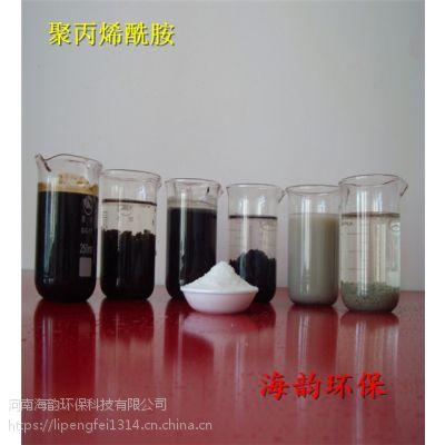 四川成都聚丙烯酰胺pam多少钱几斤,离子度10-60