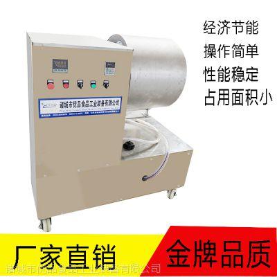 加工定制小型烤鸭饼机 多功能烤鸭面皮机 免费试机