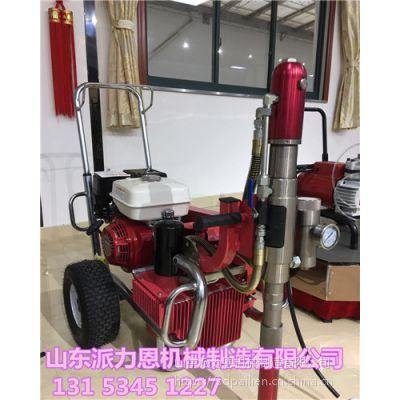 北京墙面腻子涂料喷涂机设备都拥有哪些优点?-派力恩