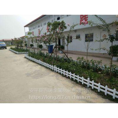 草坪PVC围栏-绿化带PVC围栏-变电站塑钢护栏网厂家