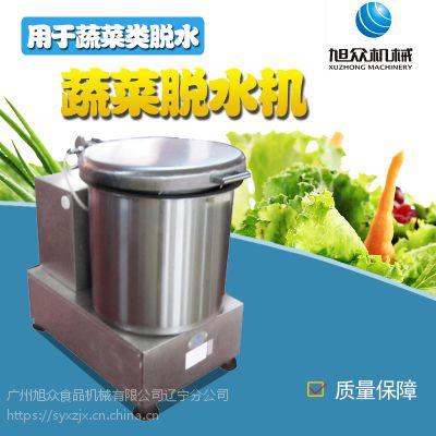 旭众商用变频式蔬菜脱水机离心脱水设备厂家直销