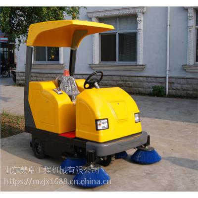 驾驶式扫地机 工业扫地机道路清扫车电动扫地车厂家
