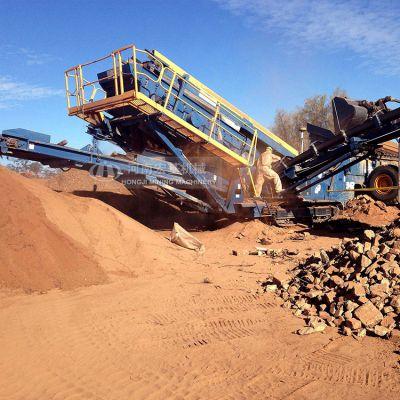 建筑废料处理设备多少钱,移动重锤破碎站图片