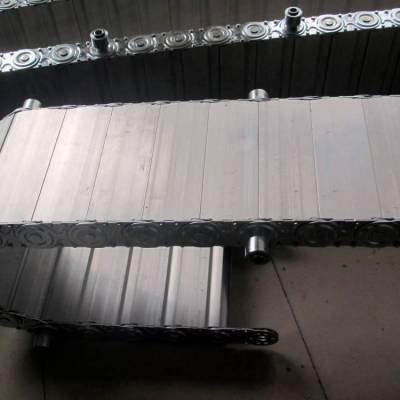 全封闭型钢制拖链加重型机床油管金属拖链