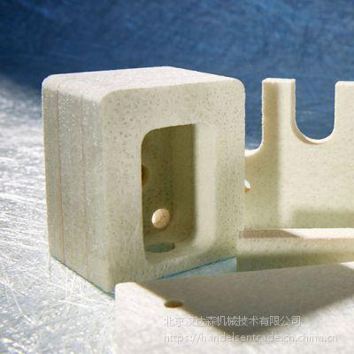Brandenburger隔热部件的全球黄金标准