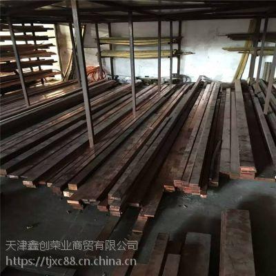 导电红铜棒广西钦州紫铜棒,黄铜棒H62 H59 厂家供各类铜棒材 今日的价格