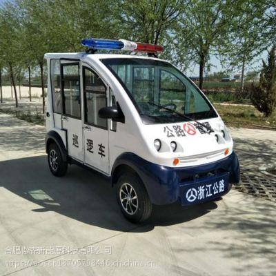 傲森供应 AS004 电动4人座巡逻车景区物业专用