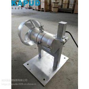 供应徐州2.2kw铸铁潜水搅拌机出厂价