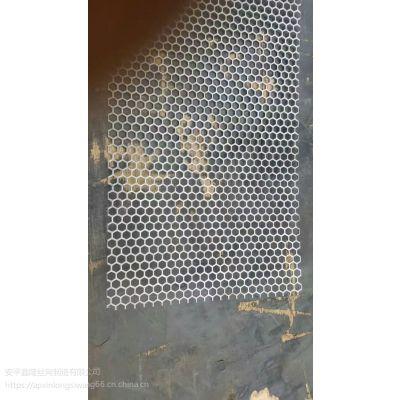 专业生产建筑防尘冲孔网 外墙装饰冲孔板尺寸 不锈钢穿孔筛板供应