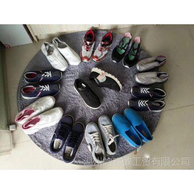 地摊货货源杂款女鞋1-10元库存尾货厂家清仓批发20元以内