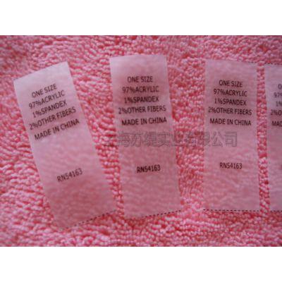 供应热销推荐 TPU透明高档 织唛服装布标 服装领标织唛