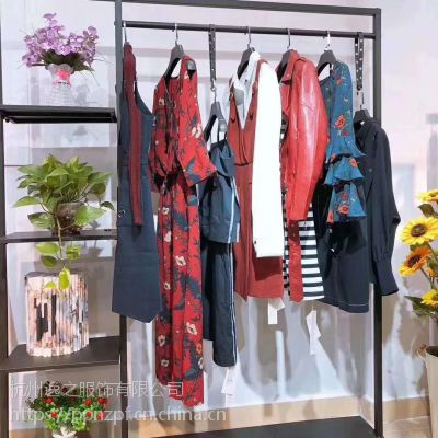 品牌女装珂雅唯品会品牌折扣批发一手货源多种风格库存杂款包