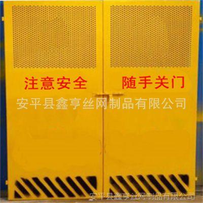 施工电梯防护门 工地电梯井安全门建筑防护网楼层电梯井口防护门