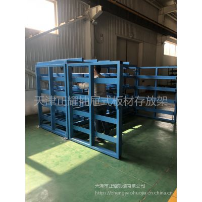 车间放钢板的货架 湖北抽屉式板材货架价格 直销设计