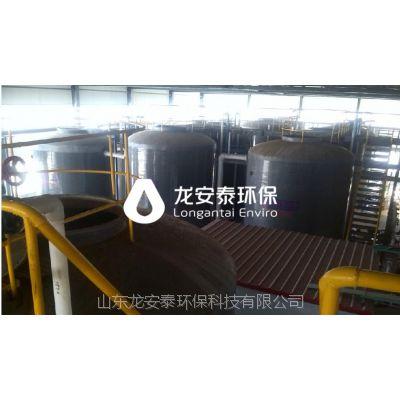 臭氧催化氧化设备,龙安泰废水提标改造效果好
