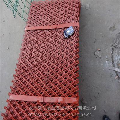 标准重型钢板网 菱形拉伸网 钢板网生产厂家