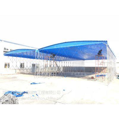 昆山千灯镇电动伸缩遮阳棚,布工厂仓库推拉雨棚质量还是不错