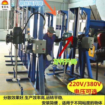 硅胶原料分散机 铂金水搅拌设备 富溢达机械现货热销