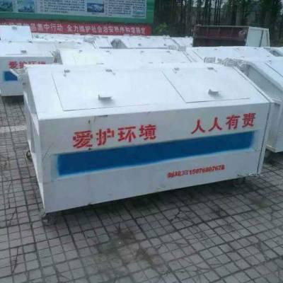厂家直销游乐园垃圾箱je塑料环卫垃圾桶厂家现货