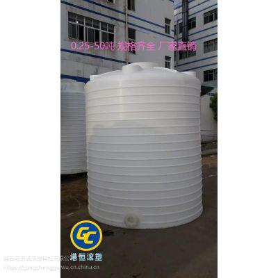 港诚 10吨防晒黑色水桶水箱2000L3000升4000升5吨食品储罐