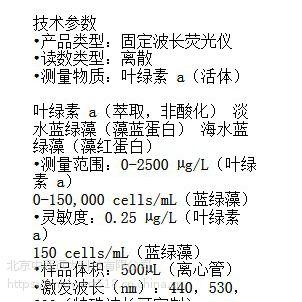 中西手持式荧光测定仪 型号:PL06-FluoroQuik 库号:M407803