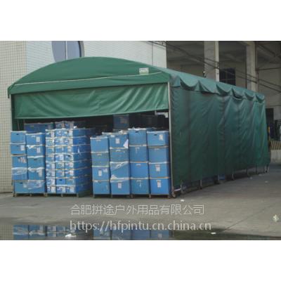 合肥工地临时设施钢材堆放防雨棚移动伸缩大蓬子定制厂家