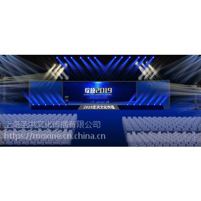 上海企业尾牙年会活动策划公司