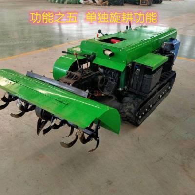 履带式施土杂肥机 自走式开沟机 遥控式安耕机