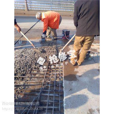 怎样快速抢修桥梁铺装层?