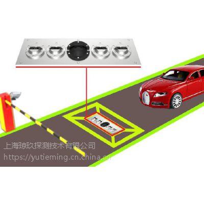 FDT-FBS16型固定式车底安全检查系统