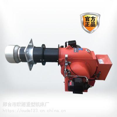 燃油燃烧器 废机油燃烧机工业燃烧机各种规格燃气燃烧器