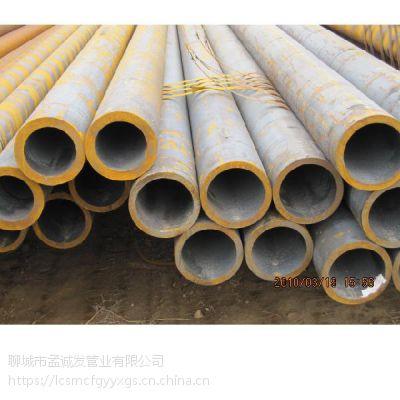 Q345B大口径无缝钢管&Q345B大口径厚壁无缝钢管&《聊城市孟诚发管业有限公司》