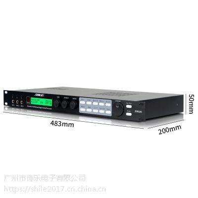 广州天琴五号专业数字效果器 YD模拟前级处理器 狮乐音响品牌公司