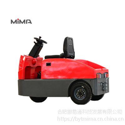 供应合肥MIMA电动牵引车电瓶叉车 合肥电动叉车