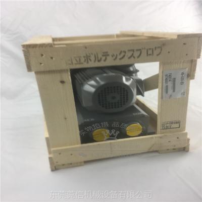 日立VB-004-G2漩涡鼓风机 低噪音风机 高压风机防腐风机