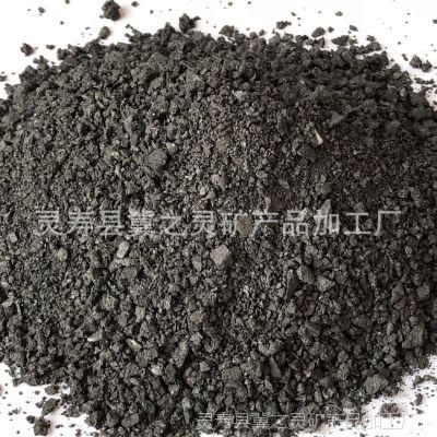 高能低硫焦碳 100-325目焦炭粉 焦炭块 无烟焦炭 焦碳粉规格齐全