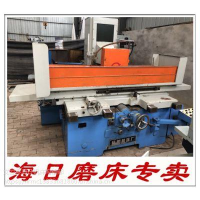海日磨床出售杭州卧轴距台平面磨M7150H*1000
