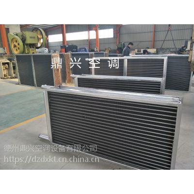 厂家直销中央空调表冷器
